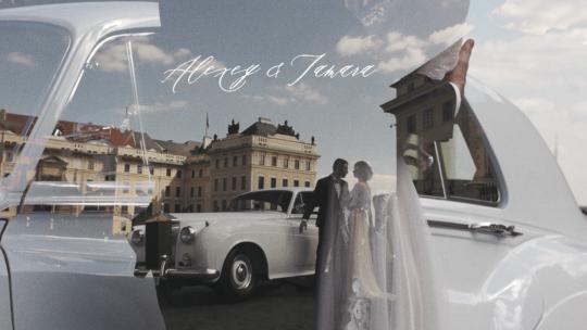 Alexey & Tamara // Prague, Clementinum