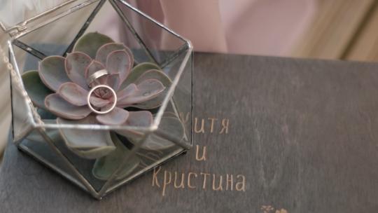 Film Dima & Kristina// Samara
