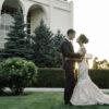 Роскошная свадьба в Тольятти